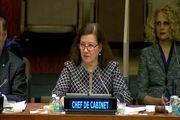 حمایت سازمان ملل از برجام