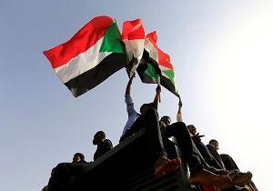 امضا پیشنویس قانون اساسی سودان