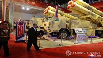 واکنش آمریکا به برنامه هستهای کره شمالی