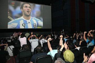 هجوم عجیب و غریب برای دیدن فوتبال در سینماها