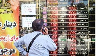 افزایش نرخ ۲۶ ارز بین بانکی افزایش در 4 دی 97