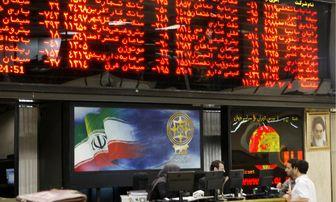 بازار سرمایه جایگاه مناسبی برای تجلی اقتصاد کشور است