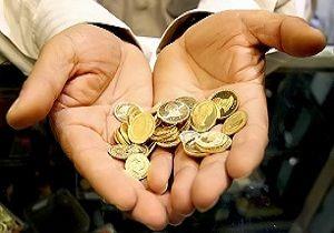 نوسانات قیمت سکه و ارز امروز 10 بهمن 96