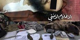 سرکرده خطرناک داعش در یمن به هلاکت رسید