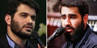 مطیعی و طاهری در فضای مجازی هیأت هفتگی برگزار می کنند