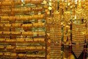 آیا طلا در خواب ثروت می آورد؟!