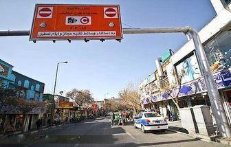 آخرین وضعیت طرح ترافیک جدید پایتخت