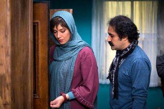 تیزر فیلم سینمایی خداحافظ دختر شیرازی