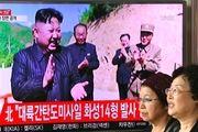 احتمال دستیابی کره شمالی به موشک هستهای