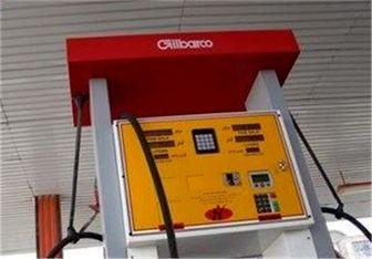 بنزین 3000 تومانی در پمپ بنزین/ فیلم