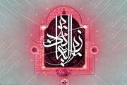 جهان اسلام مدیون صبوری امام سجاد (ع) است