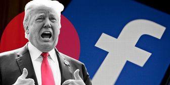 مسدود ماندن حساب ترامپ در «اینستاگرام» و «فیسبوک»