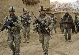 لزوم خروج نیروهای آمریکایی از افغانستان