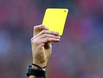 اسامی داوران این هفته لیگ برتر فوتبال مشخص شد