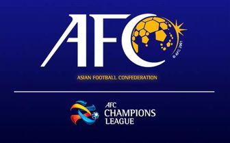 گزارش سایت AFC درباره کی روش
