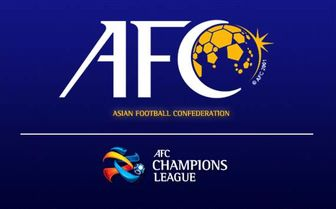 AFC یک بازی لیگ قهرمانان آسیا را لغو کرد