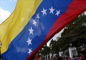 تحریم ۷ مقام دیگر دولت ونزوئلا توسط آمریکا