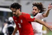 ستاره آینده دار ایران از نظر AFC+ فیلم