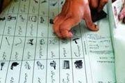 تاریخ برگزاری انتخابات پاکستان مشخص شد
