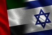 امارات، لقمه اول رژیم غاصب صهیونیستی