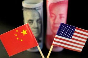 شرکت چینی از دولت آمریکا شکایت کرد