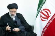 رئیسی لیست اموال خود و خانوادهاش را به رهبر انقلاب اعلام کرد