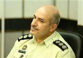 نخستین کنگره بین المللی حقوق ایران با رویکرد حقوق شهروندی