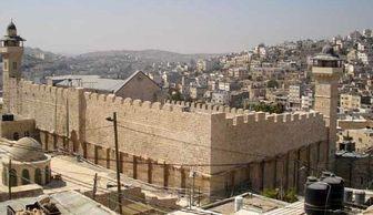 حرم ابراهیمی بهروی فلسطینی ها بسته شد