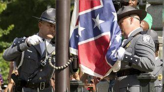 تغییر پرچم و نماد دوران برده داری