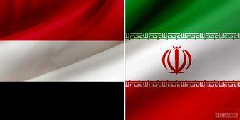 واکنش کارشناس سعودی به دفاع ایران از یمن+فیلم