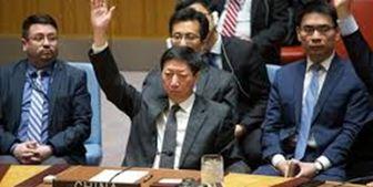 انتقاد چین از اظهارات مداخله جویانه کمیسر حقوق بشر سازمان ملل