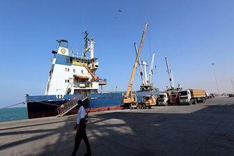 فاجعه بزرگ در یمن