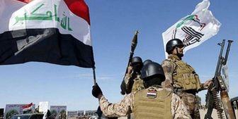 اعلام نتایج مرحله سوم عملیات ابطال العراق