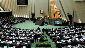 مجلس مصمم به اصلاح ساختار بودجه