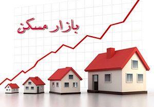 فروکش کردن تب قیمتها در بازار مسکن
