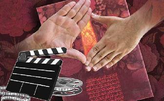 دستاورد سینمای ایران برای محرم چقدر بوده است؟