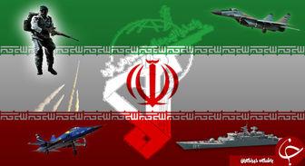 ایران در سال 2016 میلادی چندمین ارتش دنیا است؟