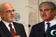 تماس تلفنی وزرای خارجه عراق و پاکستان
