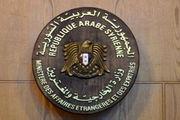 تاکید سوریه بر آمادگی کامل ارتش برای مقابله با اقدامات جنایتکارانه تروریستها