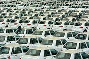 آخرین قیمت خودروهای پرفروش در ۱۴ آبان ۹۸