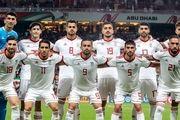 برنامه دیدار ایران مقابل چین در مرحله یکچهارم اعلام شد+عکس