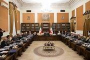 طرح اختلافی میان شورای نگهبان و مجلس موردبررسی قرار گرفت