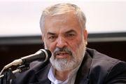 جمهوری اسلامی ایران امروز به یک قدرت جهانی تبدیل شده است