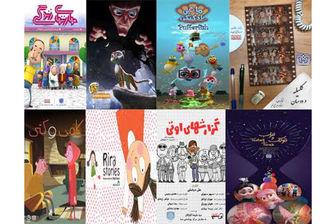 خبری خوش برای کودکان ایرانی/ تدارک بیش از ۳ هزار دقیقه پویانمایی برای تابستان