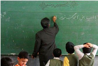 وعده های عمل نشده آزمون استخدامی وزارت آموزش و پرورش
