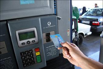 دو نرخی شدن بنزین فساد می آورد
