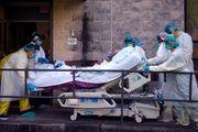 شمار قربانیان کرونا در آمریکا از مرز ۵۶۷ هزار نفر عبور کرد