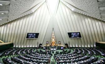 گزارش تخلفات بانک مرکزی در مورد موسسه کاسپین در دستور کار مجلس
