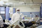 آخرین آمار کرونا 5 آذر 99/ شناسایی ۱۳۸۴۳ بیمار جدید کرونا در کشور