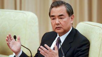 چین: آمریکا تحریمها علیه ایران را لغو کند